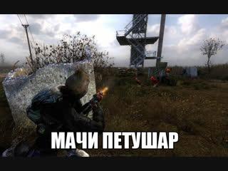 Call of Chernobyl by OpMiZ fun stream