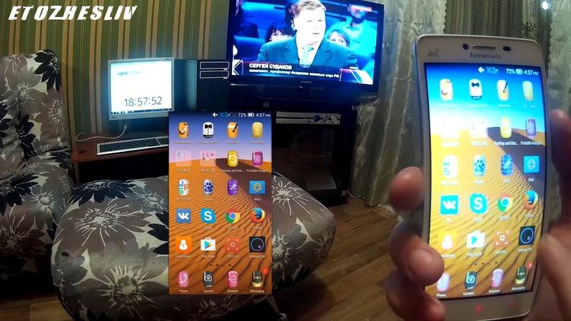 Мобильный интернет стал БЕСПЛАТНЫМ изменен код приложения с Google.play