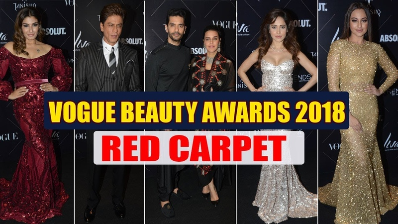 Vogue Beauty Awards 2018 Red Carpet UNCUT Shahrukh, Vidya Balan, Manushi others attend ।FilmiBeat