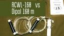160 м. Сравнение многодиапазонной антенны Радиал RCWL-160 и простого диполя на 160 м. Радиосвязь.