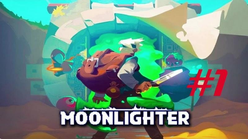 Ivan4ik - Moonlighter (PC) Part 1