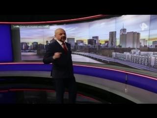 Загадки человечества с Олегом Шишкиным (16.07.2018) HD