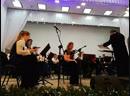 Екатерина Мочалова и Оркестр Онего