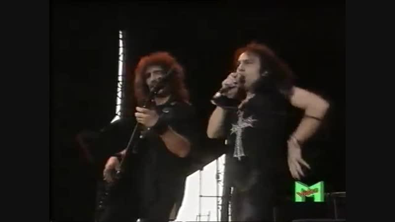 Black Sabbath - Computer God (Live At Reggio Emilia, Italy 1992) September 12th, 1992, Dehumanizer Tour.