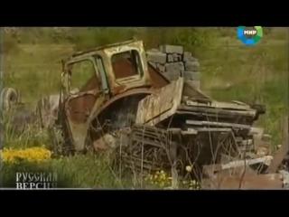 Почему пустеет земля в России? Русская деревня: возрождение или смерть?