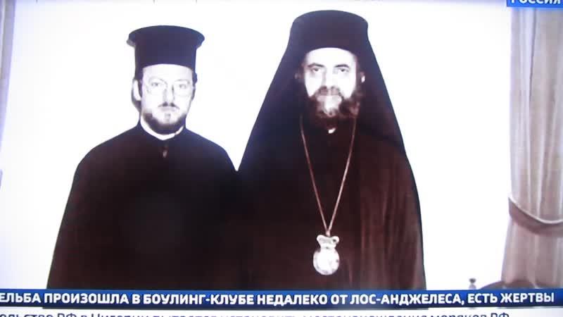 ПОДНОГОТНАЯ ПАТРИАРХА ВАРФОЛОМЕЯ и украинского Томоса