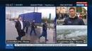 Новости на Россия 24 • Сотни людей пришли попрощаться с героями-огнеборцами