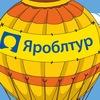 "ЯРОБЛТУР ТДЦ ""МИРА"", СВОБОДЫ 13А !"