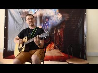 Макс Карпов - Все проблемы от дрищей