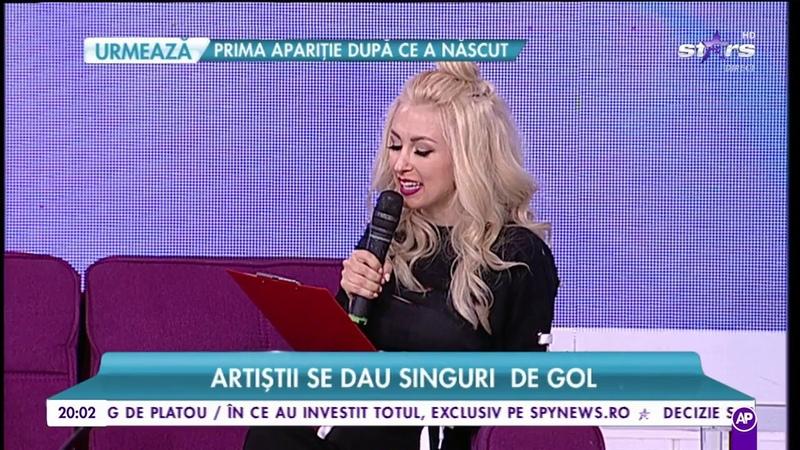 """Andreea Bălan """"Prima mea noapte de dragoste a fost pe litoral"""""""