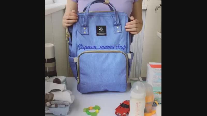 Мамочки настоящие и будущие хочу рассказать вам про чудо рюкзачек он очень крутой Если есть вопросы пишите отвечу всем