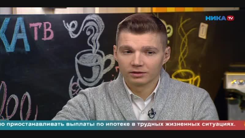 Ника ТВ Время первых Сергей Скугарев Мыбудем жить