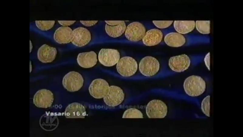 Анонсы (LTV [Литва], 13.02.2005)