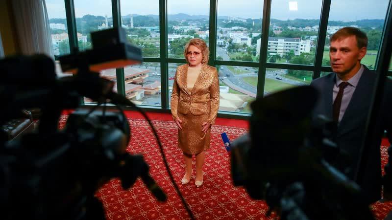 Брифинг Валентины Матвиенко по итогам визита в Бруней