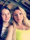 Олеся Маяцкая фото #21