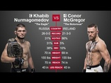 Conor McGregor vs. Khabib Nurmagomedov Full Title Fight 6th October 2018 : khabib team attacks conor