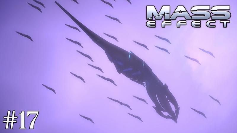 Mass Effect (сюжетное прохождение) — Финал. 17