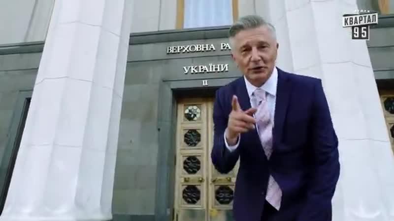 Як в Україні стають депутатами Верховної Ради