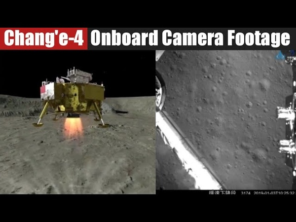 Onboard Camera footage showing the Descent Touchdown of the Change 4 lander on the lunar farside.