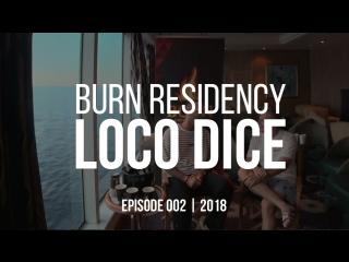 Loco dice. о батлах, неочевидном хип-хопе, грязных футболках. burn residency