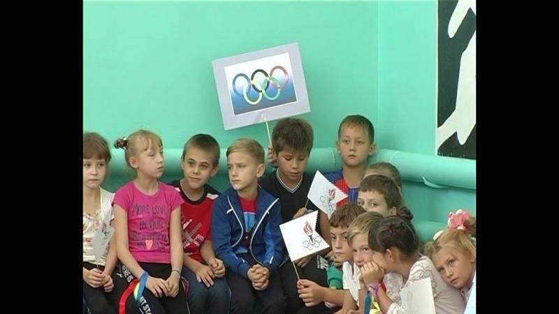 Малые Олимпийские игры прошли в МОУ «Комсомольская школа № 2»