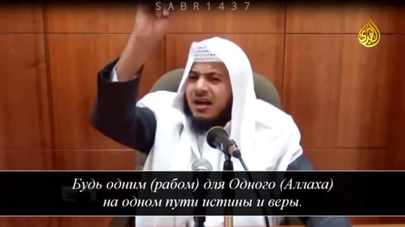Таухид-Единобожие.