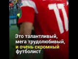Денис Черышев — о самом главном