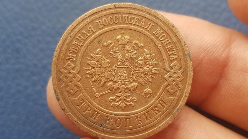 Патинирование Медных монет Аммиаком