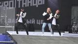Алена Фокс PRO танцы - День города 2018 Екатеринбург