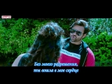 Rus.Sub.Olga1976 / Hello Pilla Sunlo Laila Full Video Song / Tej I Love You 2018 / Sai Dharam Tej, Anupama Parameswaran