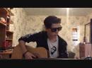 Noize mc - Выдыхай (cover)