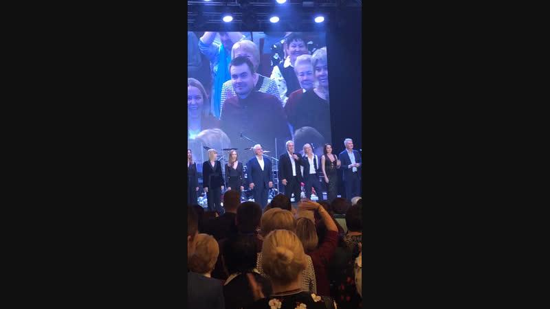 Концерт Меладзе 🎶🎶🎶👍