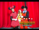 День рождения ребенка в стиле Микки Минни Маус в Ростове