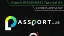 OAuth Tutorial 3 Settingup an Express App