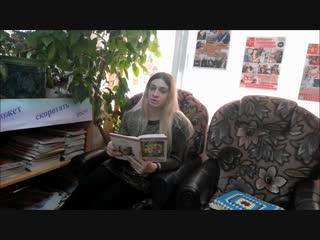 Дарья Кузнецова читает басню И.А. Крылова