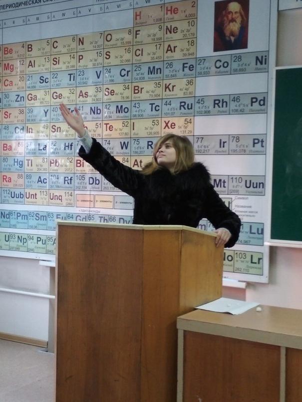 Алина Максимова |