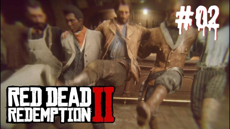 Red Dead Redemption 2 | 02 | Самоубийственное веселье