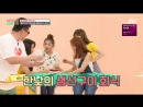 Idol Room 180814 Episode 15 레드벨벳