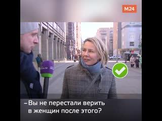 Москвичей проверили на знание фейковых новостей