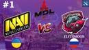 НАВИ в ДЕЛЕ! | Na'Vi vs FTM 1 (BO3) | MDL Disneyland Paris Major