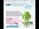В Kotlin можно делать моб. приложения, сайты, сервисы, блокчейн и многое др.