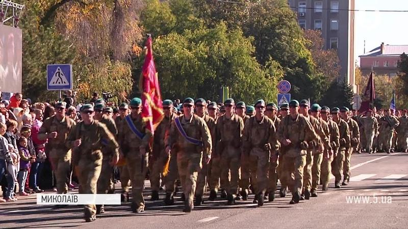 Марш армійців, виставка техніки, присяга курсантів Україна масштабно відзначає День захисника