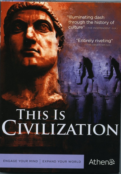 Исторический сериал «Это  цивилизация»/This Is Civilisation