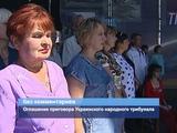 ГТРК ЛНР. Оглашение приговора Украинского народного трибунала