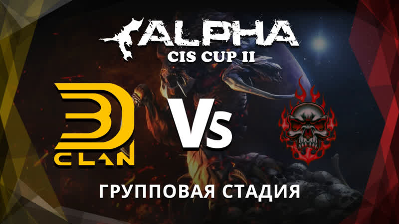 3D!Clan vs TerBHD || CIS CUP 3