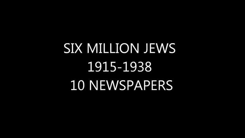 Газеты Нью-Йорк 1915-1938 годы