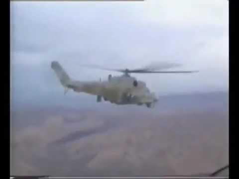 Вертолётный вальс