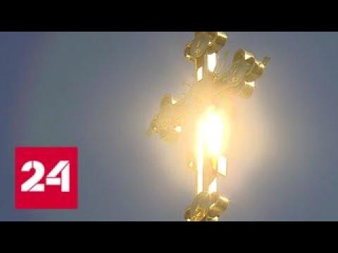 Петр Порошенко согласовал передачу Андреевской церкви с церковными иерархами Россия 24