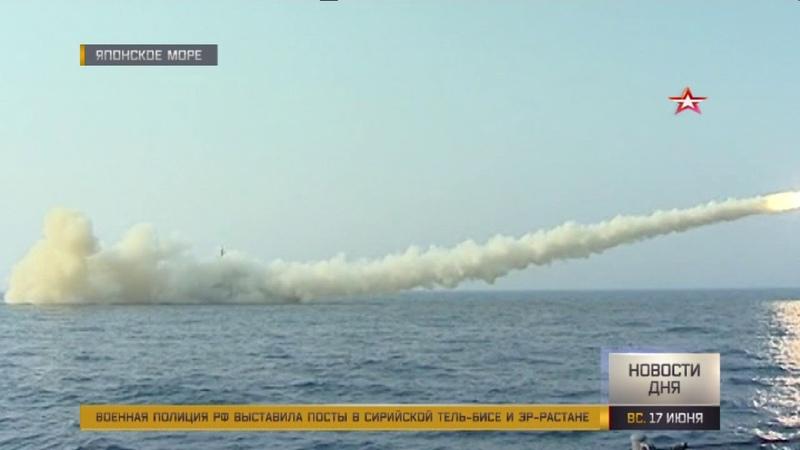 Кадры уничтожения реактивным «Москитом» целей в Японском море