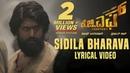 KGF: Sidila Bharava Song with Lyrics | KGF Kannada | Yash | Prashanth Neel | Hombale | kgf songs